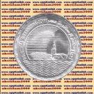 """1991 Egypt Egipto Египет Ägypten Silver Coins """" The Bibliotheca Alexandria"""", 5 P"""
