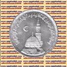 """1985 Egypt Egipto مصر Ägypten Silver Coins """"Prophet's Mosque -Elmadenah"""", 5 P"""