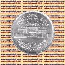 "1979 Egypt Egipto مصر Ägypten Silver Coins "" The Mint House "",1 P, #KM488"