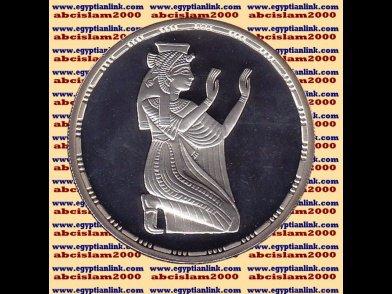 1994 Egypt silver 5 Pound Proof coin �gypten Silbermünzen,Queen Nefertari,#KM757