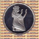 1994 Egypt silver 5 Pound Proof coin Ägypten Silbermünzen,Queen Nefertari,#KM757