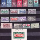 "Egypt,Ägypten, Egipto مصر ""MNH"" Every Stamp 1959 Complete Year Set"