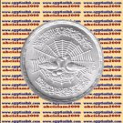 "1979 Egypt Egipto مصر Ägypten Silver Coins ""The Prophet Mohamad Migration""1 P"