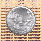"""1988 Egypt Egipto مصر Ägypten Silver Coins """" NATIONAL RESEARCH CENTER """", 5 P"""