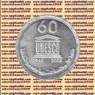 "2006 Egyptمصر  Egipto Mısır Silver Coins ""The UNESCO "" ,1 P,KM#978"