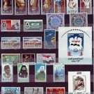 "Egypt, Ägypten, Egipto مصر ""MNH"" Every Stamp Issued in Egypt in 1977"