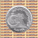 "1989 Egypt Egipto مصر Silver Coins "" National Health Insurance Organization"""