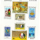 "Egypt, Ägypten, Egipto مصر ""MNH"" Every Stamp Issued in Egypt in 2002"