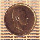 "1970 Egypt Egipto Египет Ägypten Gold Coins "" Gamal Abdul Nasser "", KM#426 ,1 P"