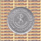 "2002 Egypt مصر Egipto Silver Coins "" World Body Building Championship "", 1 P"