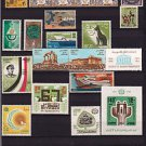 "Egypt, Ägypten, Egipto مصر ""MNH"" Every Stamp Issued in Egypt in Year 1980"