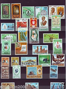 "Egypt, �gypten, Egipto �صر ""MNH"" Every Stamp Issued in Egypt in Year 1978"