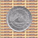 """1996 Egypt Egipto Египет Ägypten Silver Coins """"Electricity in Egypt """",KM#844,1 P"""