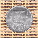 """1992 Egypt Egipto Египет Ägypten Silver Coins """"Alexandria University"""",KM#807,5 P"""