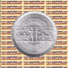 """1979 Egypt Egipto Египет Ägypten Silver Coin """" National Day of the Teacher """",1 P"""