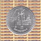 """1998 Egypt Egipto Египет Ägypten Silver Coin""""Restoration of El Azhar Mosque"""",5 P"""