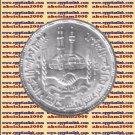 """1991 Egypt Egipto Египет Ägypten Silver Coins """"The islamic development bank """"5 P"""