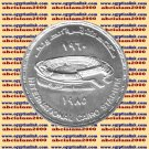 "1985 Egypt Egipto مصر Ägypten Silver coins ""Cairo International Stadium"" 5 P"