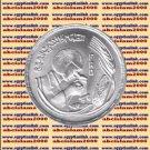 """1978 Egypt Egipto Египет Ägypten Silver Coin """"F.A.O(food & training for all)""""1 P"""