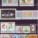 "Egypt, Ägypten, Egipto مصر  ""MNH"" Every Stamp Issued in Egypt in Year 1991"