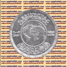 "2007 Egypt Egipto مصر Silver Coin  ""Egypt Environment Agency"" ,5 Pound"