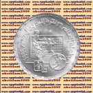 """1999 Egypt Egipto Ägypten Silver Coins """" Men's World Handball Championship"""" ,5 P"""