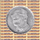 "1988 Egypt Egipto Mısır Египе Ägypten Silver Coins "" Naguib Mahfouz "",5 P,#KM662"