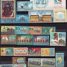 "Egypt, Ägypten, Egipto مصر  ""MNH"" Every Stamp Issued in Egypt in Year 1970"