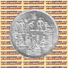 """1985 Egypt مصر Египет Ägypten Silver Coin""""First Conference Of Applied Arts"""",5 P"""