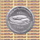 "1985 Egypt Egipto Египет Ägypten Silver coins ""Cairo International Stadium"" 5 P"