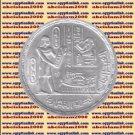 """1986 Egypt Egipto Египет Ägypten Silver Coins """"Cairo Uni- Faculty of Commerce""""5P"""