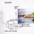 "Egypt,Ägypten, Egipto ""MNH"" Every First Day Cover  2014 Complete set"