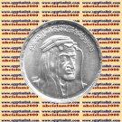 """1976 Egypt Egito Egipto مصر  Ägypten Silver Coins """" King Faysal """" الملك فيصل"""