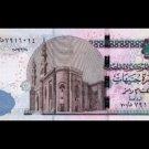 "EGYPT Египет Ägypten New Issue 10 Pounds,2015 "" Hisham Ramez "",Replacement,P 64"