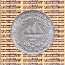 """1997 Egypt Egipto Египет Ägypten Silver Coins""""World Parliamentary Conference"""",1P"""