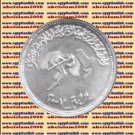 "2007 Egypt Egipto Египет Ägypten Silver Coin""Arab Sports Championship-Egypt"",5 P"