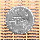 "1983 Egypt Egipto جامعة القاهرة Silver Coins "" Cairo University "",KM#552,5P"