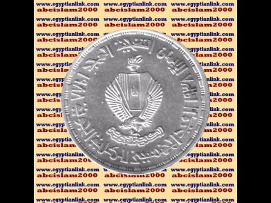 "1988 Egypt Egipto �гипе� �gypten Silver Coins ""The Air force Academy"" 5 P,#KM631"