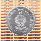 "1988 Egypt Egipto Египет Ägypten Silver Coins ""The Air force Academy"" 5 P,#KM631"