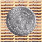 """1984 Egypt Egipto Египет Ägypten Silver Coin""""The Petroleum Cooperatives Co."""",5 P"""