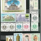 "Egypt, Ägypten, Egipto مصر ""MNH"" Every Stamp Issued in Egypt in Year 1989"