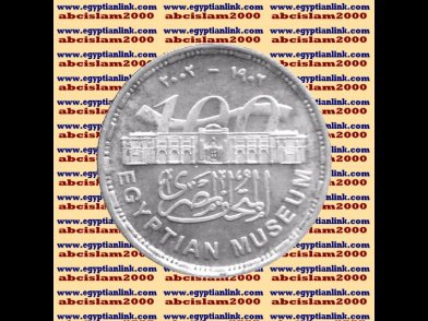 "2002 Egypt �صر Egipto Silver Coins "" The Egyptian Museum"",#KM906 ,5 P"