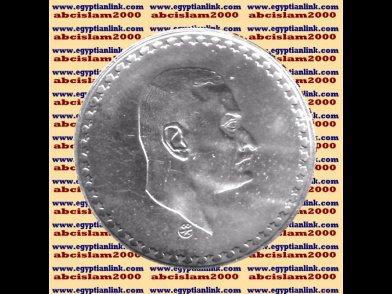 """1970 Egypt Egipto �гипе� �صر Silver Coins """"Gamal Abdel Nasser-NASSER """",50 Pt"""