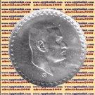 "1970 Egypt Egipto Египет مصر Silver Coins ""Gamal Abdel Nasser-NASSER "",50 Pt"