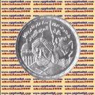 "1994 Egypt Egipto Египет Ägypten Silver Coins ""Saladin (Salah al-Din)""KM#761 ,1P"