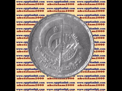 "1993 Egypt Egipto �صر �gypten Silver Coin ""20 year of October War"",5 P,#KM812"