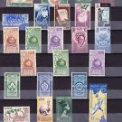 "Egypt Египет Ägypten ""MNH"" Every Stamp Issued in Egypt From 1952-53-54-55-1956"