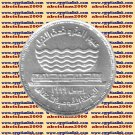 "1999 Egypt مصر Ägypten Silver Coins""Cairo metro crosses under Nile river"" 5 P"