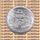 "1985 Egypt Egipto Ägypten Mısır Египет Silver Coins "" Commerce Day "",5 P, KM#600"