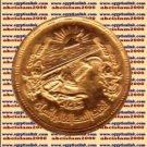 """1960 Egypt Egipto Египет Ägypten Gold Coin""""Begining of High Dam Construsction""""1P"""